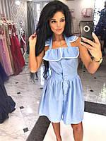 """Платье - сарафан """"Милла"""" с пуговицами, миди, голубого цвета"""
