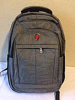 Рюкзак повседневный,школьный серый