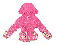 Куртка Rushi 861 Малиновый
