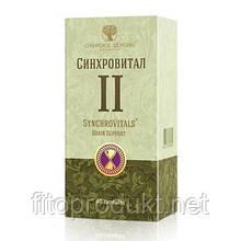 Синхровитал II (Synchrovitals II) Хронобиологическая захист мозку, 60 капсул
