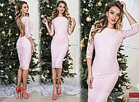 """Коктейльное Платье  """"Гипюрочка"""" сексуальная спинка, цвет розовый"""
