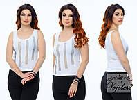 Майка (50, 54) — трикотаж купить в розницу в одессе 7км