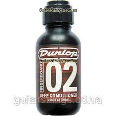 Кондиционер для накладки грифа Dunlop 6532 Fingerboard
