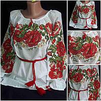 """Вышитая блузка """"Соломия"""" с длинным рукавом, бусы + пояс в подарок, 42-60 р-ры, 850/750 (цена за 1 шт+100 г)"""