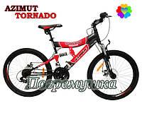 Велосипед двухколесный Azimut Tornado (24 дюйма)
