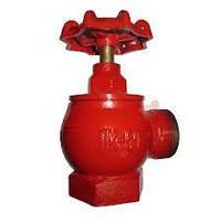 Вентиль (кран) пожарный угловой ПК-65 чугунный