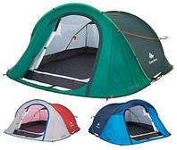 Палатка-автомат 2 SECONDS EASY 3 трёхместная Оригинал