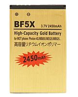 Усиленный аккумулятор Motorola Bravo  Bf5X MB525