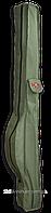 CZ Rod Bag CZ7573 классический чехол для удилищ