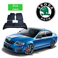 Автоковрики EVA для Skoda Octavia