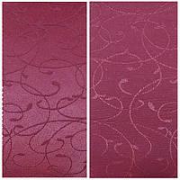 Водоотталкивающая ткань  Ш 3м. арт-1812 бордо.