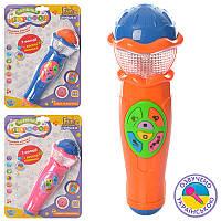 Детский микрофон 7043 UA, 19см, 3 мелодии, песня(укр.), звук, 3 цвета, на бат-ке, в слюде, 19-25,5-6см