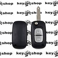 Корпус выкидного авто ключа для Opel (Опель) 2 - кнопки, лезвие NE73, (без логотипа)