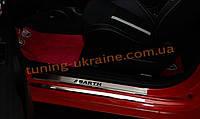 Накладки на пороги NataNiko Premium на Fiat Abarth 500 2008
