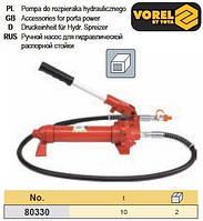 Насос ручной для гидравлической распорной стойки 10Т VOREL-80330