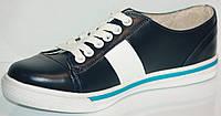 Кроссовки подростковые  кожаные с кожаной подкладкой с супинатором.