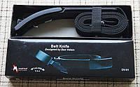 Нож ремень-пряжка GRIZZLY Valois DV-01 U.S.A Belt knife,оригинал,высший сорт!