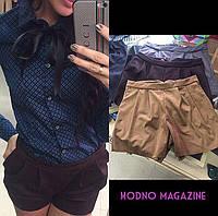 Женские летние замшевые шорты