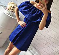 Платье супер-качество с шикарным воланом синий