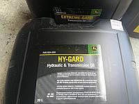 Масло гидравлическое John Deere Hy-Gard (20 л) YU81824-020, 81824-020