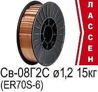 Проволока сварочная омедненная Св-08Г2С (ER70S-6) ø1,2мм (15кг)