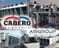 CABERO - производитель теплообменного оборудования