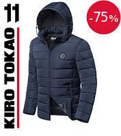 Японская куртка весна-осень мужская Киро Токао - 4322