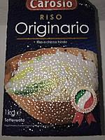 Рис белый пропаренный 1000 грамм, Италия