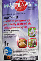 Инсектицид  Моспилан 1г