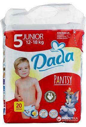 Подгузники Dada 5 Junior Pantsy 12-19кг 20шт, фото 2