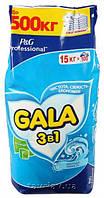 Стиральный порошок Gala Автомат Морская Свежесть (15кг)