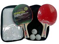 Набор для настольного тенниса Sprinter bb01 с чехлом