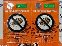 Антиколорад 3мл/10л/2сот інсектицид  , фото 1