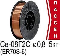 Проволока сварочная омедненная Св-08Г2С (ER70S-6) ø0,8мм (5кг)