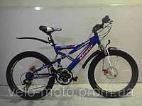 Велосипед AZIMUT VENUS G-FR-D к24, к26