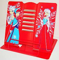 Подставка для книг металлическая Frozen 21х22 см SJ5591-1310