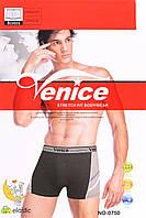 Трусы мужские Venice 0750-3 Синий,серый