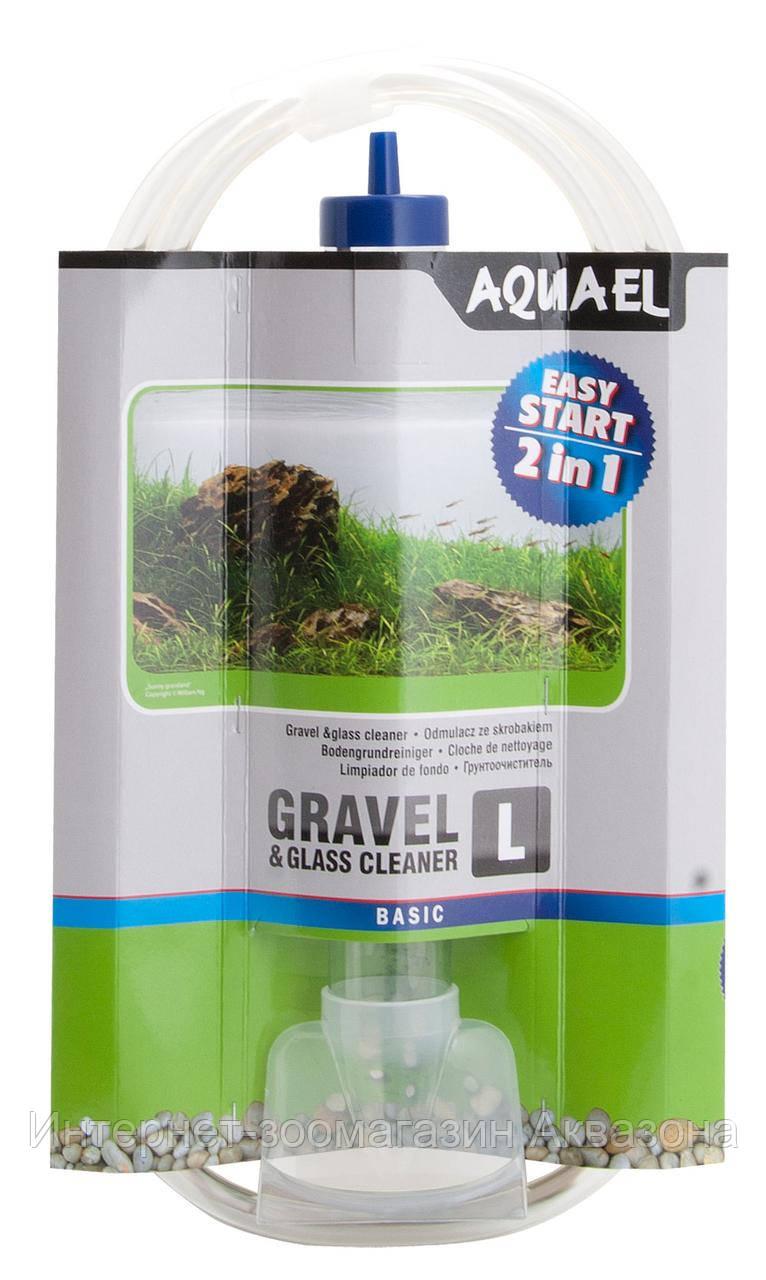 Сифон для грунта Aquael  Gravel & Glass Cleaner L
