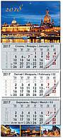 Календарь квартальный 2018 (Ночной город)