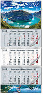 Календарь квартальный 2018 (Фьорд)