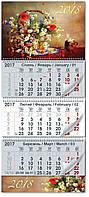 Календарь квартальный 2018 (натюрморт ромашки)