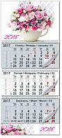 Календарь квартальный 2018 (натюрморт розы)