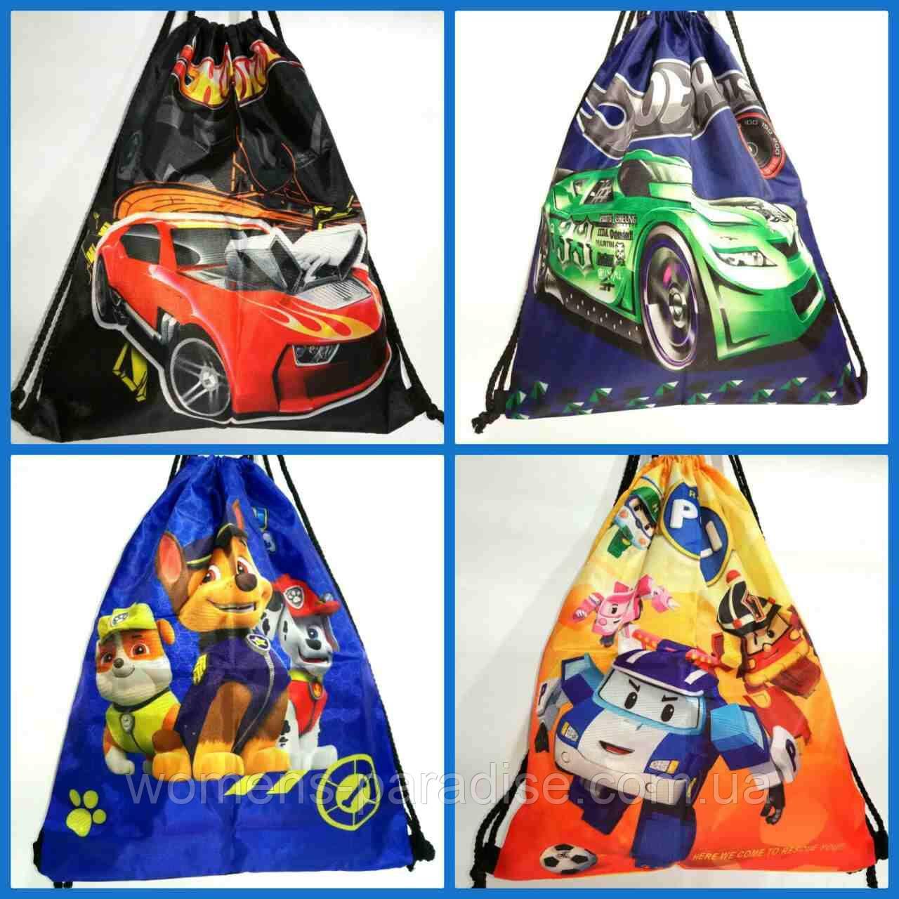 Рюкзак мешок сумка  для сменной обуви для мальчика  - Женский рай в Харькове