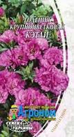 Семена цветов Годеция крупноцветковая КЭТЛИ 0,3 г  Семена Украины