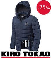 Японская куртка весна-осень мужская Kiro Tokao - 4322