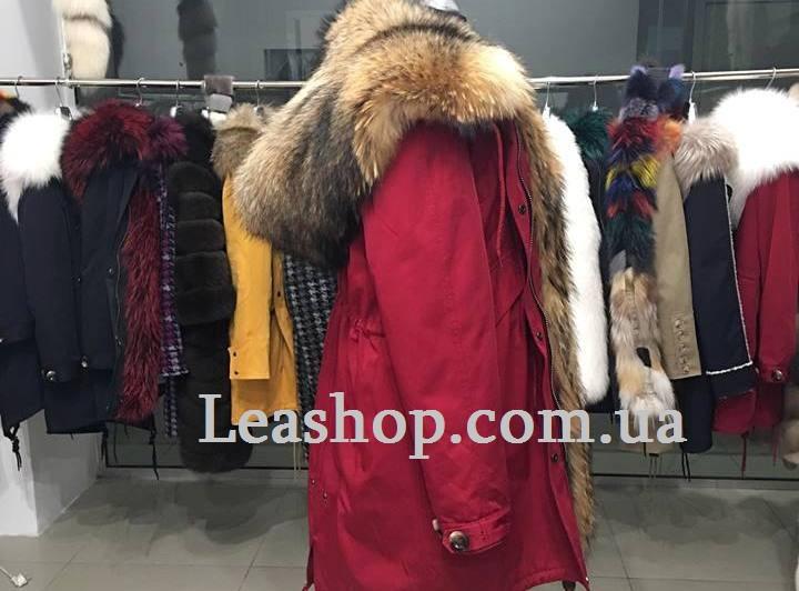 Купить парку женскую зима украина с мехом