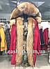 Купить парку женскую зима украина с мехом, фото 2