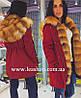 Купить парку женскую зима украина с мехом, фото 4