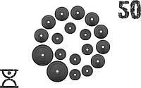 Набор дисков, покрытых пластиком 50 кг (2 по 10, 8 по 5, 8 по 2.5), 31 мм