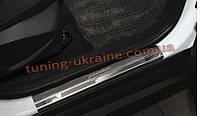 Накладки на пороги NataNiko Premium на Ford Focus 2011-2014 седан